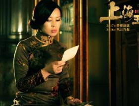 """系列电影《上海王》曝人物特辑 余男化身黑帮""""教母"""""""