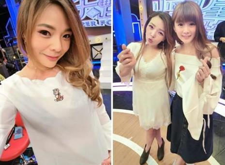 台湾谐星小甜甜狂瘦23公斤 宣布组成新偶像女团
