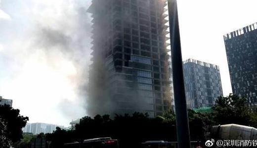 深圳一57层在建高楼地下着火 火灾无人员伤亡