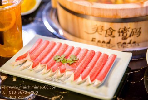 美食密码木桶火锅轻松掌控美食市场