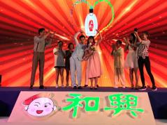 和兴白花油夺目广州!国际臭氧保护日,呼吁环保,健康生活