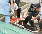 一市民因车祸受伤 佛山三水民警路遇进行施救