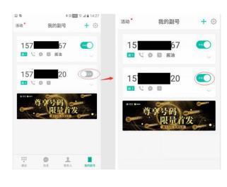 iPhoneXS双卡双待不及华为2年前技术?最方便的还是移动和多号!