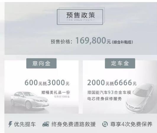 阅经历·悅不凡 70年经典 NEVS 93智悦新生 开启预售