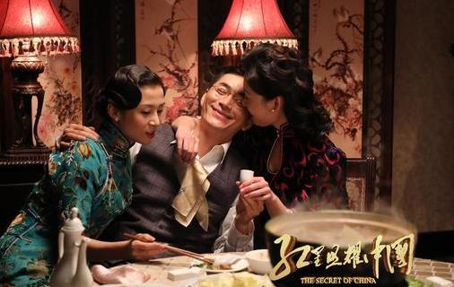 电影《红星照耀中国》正式公映 真实致敬历史