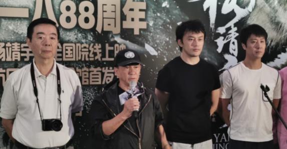 电影《杨靖宇》今日全国公映  缅怀英烈献礼国庆70周年