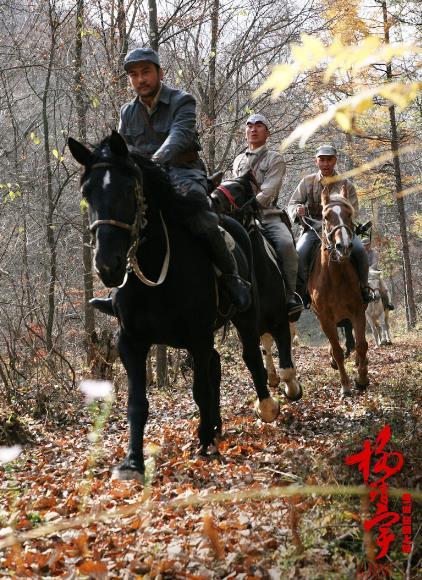 毛阿敏献唱电影《杨靖宇》主题曲《最后的时光》  白山黑水间回荡英雄赞歌