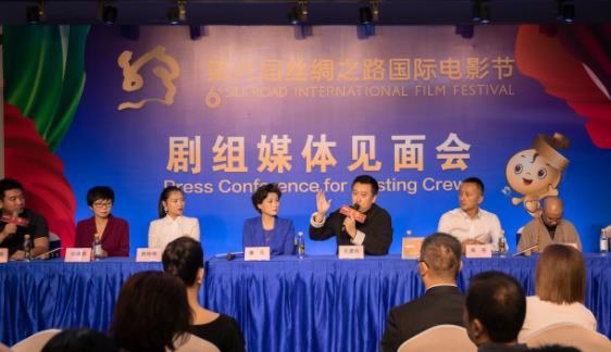 电影《一百零八》首次亮相丝路国际电影节——见证者吴京零片酬助演,何时上映备受瞩目