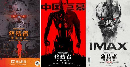 《终结者:黑暗命运》发布人物特辑 施瓦辛格爆料爽燃动作场面升级