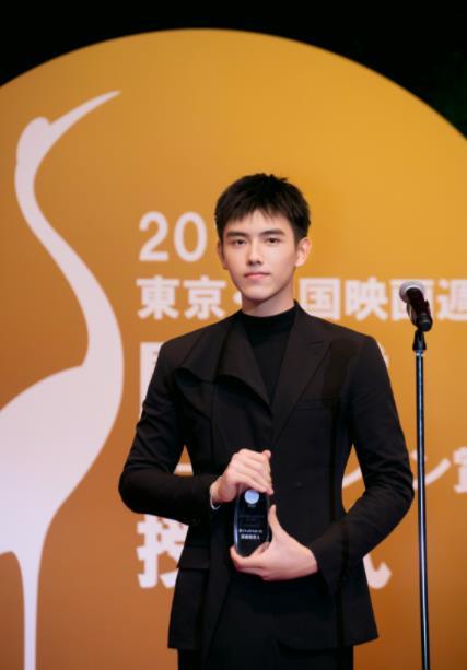 """陈飞宇亮相东京电影节  获""""金鹤奖""""最佳新人奖、最具人气男演员两项大奖"""