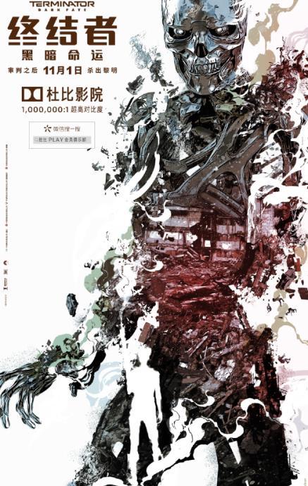 传奇终章 热血难凉 良心2D巨制《终结者:黑暗命运》发布新预告看点全解读