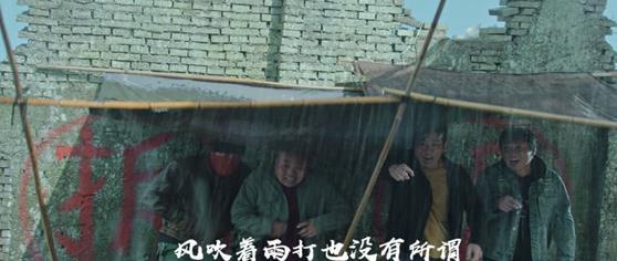 喜剧电影《站住!小偷》首发MV 金曲歌手龙梅子倾情献唱