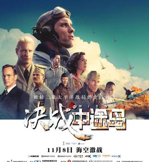 电影《决战中途岛》获局座力挺 张召忠倡议勿忘反法西斯
