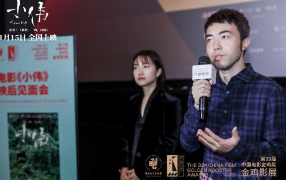 电影《小伟》入围金鸡国产电影展,二刷观众哽咽提问